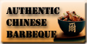 Authentic Chinese Barbeque